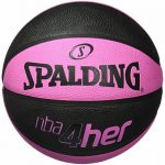 Ballon de Basket-Ball SPALDING NBA 4HER Solid Rose de la marque Spalding TOP 4 image 0 produit
