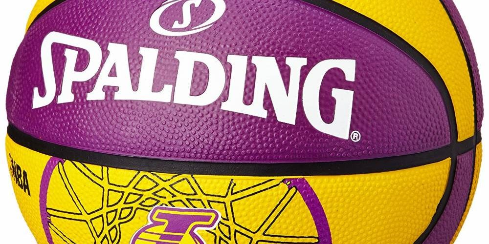 Ballon de basket personnalisé principale