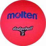 Molten DB2-R Ballon de dodgeball Rouge de la marque Molten TOP 8 image 0 produit